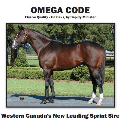 Omega_code