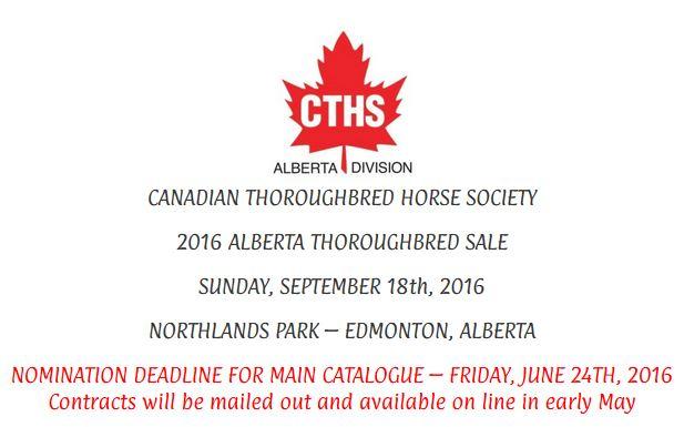 CTHS 2016 Sale